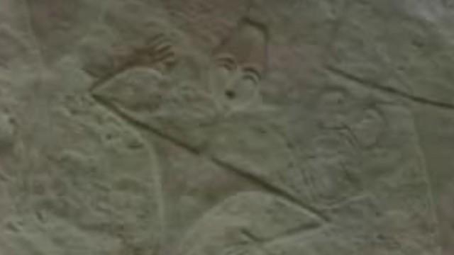 Giant Fertility Carvings