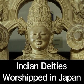 Indian Deities Worshipped in Japan