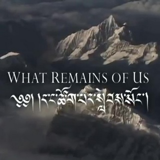 Tibet, What Remains of Us