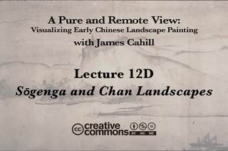 Chinese-Painting-11d