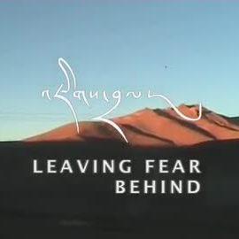 Leaving-Fear-Behind-00