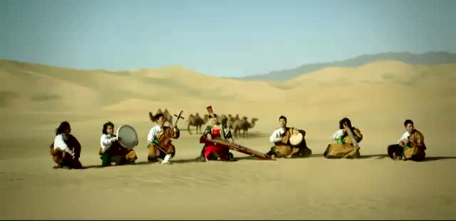 Mongolian Traditional Music